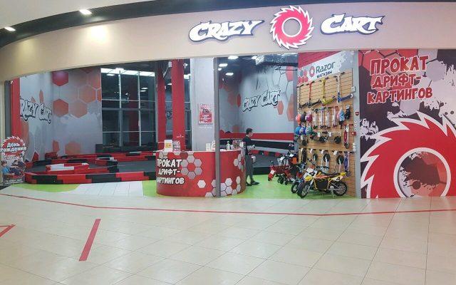 Crazycart