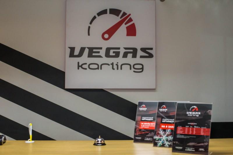 Vegas Karting