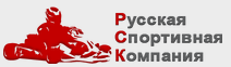 Русская спортивная компания (РСК Марьино)