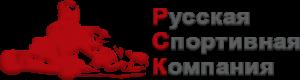 Русская спортивная компания